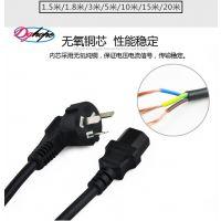 广东哪里有电脑主机国标品字尾三插直头电源线?找厚普定制