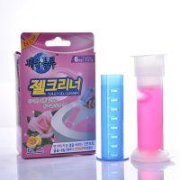 韩国马桶洁厕香氛豆韩式马桶清洁剂强力除尿渍除臭除污垢洁凝胶
