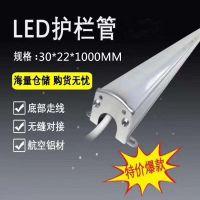 西藏优质夜景LED线条灯 桥梁亮化背景灯具厂家