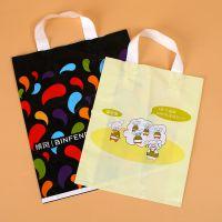 厂家生产服装手提塑料包装袋 创意印花购物包装塑料袋可定做
