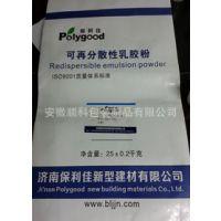 北京可再分散乳胶粉包装袋厂家直销