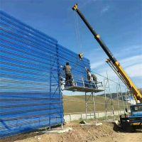 防风网规格 三峰挡风板 钢铁厂防风抑尘网