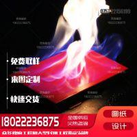 广东一慕建材科技有限公司
