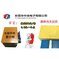 PCB测试架电路板功能测试电木板中雷电子