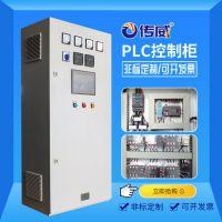 推荐安徽地区PLC控制柜优质厂家工博汇 定制生产低压配电柜成套设备 信息长期有效