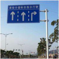 交通设施厂家道路标志牌厂家
