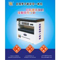 工艺影像店印照片纸的数码印刷机性能稳定