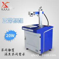 供样免费测试激光打标机各种材质打商标二维码条形码标刻机