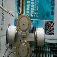 全国中车销售可控硅大功率 KP5 700-12 KP5 700-14晶闸管直销