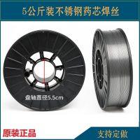 E308LT1-1不锈钢药芯焊丝304药芯焊丝5公斤装