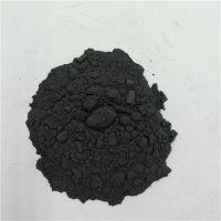 供应四川高纯材料4N硒粉99.99%硒粉120目硒