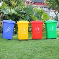 万盛50L四轮垃圾桶 易腐垃圾桶厂家供应