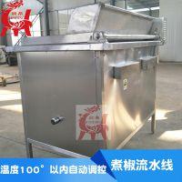 供应全自动蒸煮机 火锅底料辣椒卤煮机 自动出料煮椒生产线