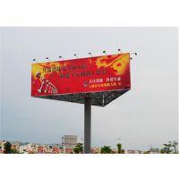 广州高炮广告牌厂家,公路、城市、广场醒目的广告宣传效果