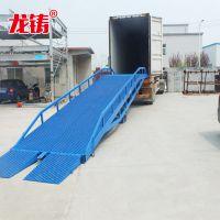石家庄厂家直销DCQY液压式登车桥 移动式集装箱卸货平台