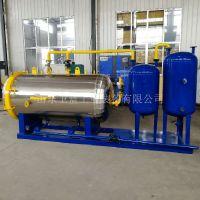 无害化处理湿化机、环保