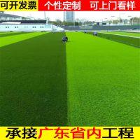 人造草坪塑料仿真植物学校操场跑道网球专用地毯草皮绿化
