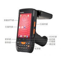 PDA条码数据采集器 超高频