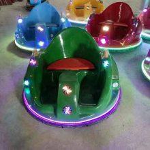 四川广场大号飞碟碰碰车加厚玻璃钢XY儿童电瓶车厂家