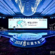 上海舞台搭建场地布置公司