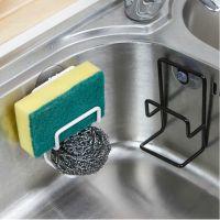 厨房卫生间海绵沥水架简约双层不锈钢吸盘沥水架肥皂置物架收纳架