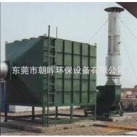 供应大岭山工业漆雾废气净化器、活性炭漆雾有机废气净化器