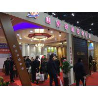 2019第十四届中国(山西)建筑装饰材料博览会暨定制家居与门业产品展览会
