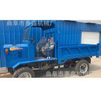 工程拉土用自卸四轮车 江西25马力柴油拖拉机 结实耐用柴油自卸车