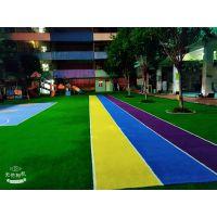 人造草坪(足球场、围幕、办公室、幼儿园)