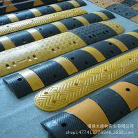 橡胶减速带 道路减速设备 批发供应