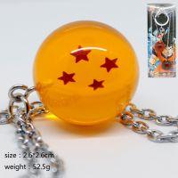 七龙珠水晶球神龙悟空节日礼物动漫周边树脂龙珠钥匙扣项链挂件