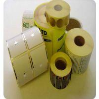 无锡印刷防伪标签可定做包装盒贴纸透明龙蛋黄酥贴纸