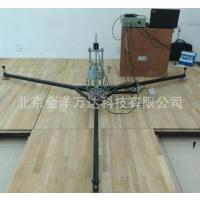 体育场木地板冲击吸收垂直变形性能测试仪厂家直销 型号:YMBX-01 金洋万达