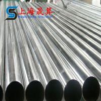 供应耐热抗腐蚀GH600高温合金棒材GH600高温合金无缝管 可定制