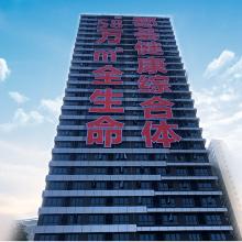 楼盘挂网发光字 楼盘喷绘字 钢架发光字壁墙广告制作工厂