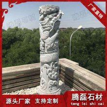 石雕龙柱的定制 石雕龙柱的价格 九龙星园林古建