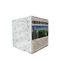 贵州内墙板-生态墙板-复合轻质墙板