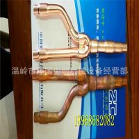 供应铜件、接插件、制冷配件除氧化皮、代替酸洗专用先进设备