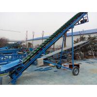 挡板爬坡输送机耐用 专用防滑输送机