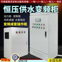 污水泵控制18.5KW一控一水位控制 中国优质产品采购进货找工博汇传威电气