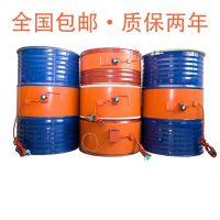 硅橡胶加热带伴热带油桶加热器电伴热带煤气罐液化气电加热带防冻