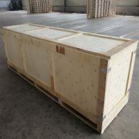 青岛木质包装厂家定做围板箱 胶合板木包装箱出口免熏蒸