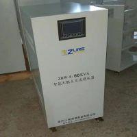 ZBW-S-60KVA三相无触点交流稳压器-上海祖尔