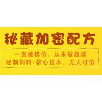 夜猫子小黄鱼培训-北京烤鸭脖培训加盟
