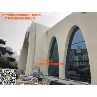 咸宁市区售楼部异形创意双曲2厘厚铝单板'瑞芙豪庭'德普龙构成
