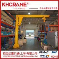 锟恒生产销售500KG悬臂吊起重机 独臂单臂旋臂吊 墙壁吊