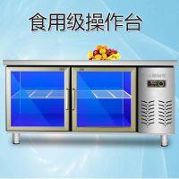 奶茶设备全套公司/河南隆恒贸易全国联保_一个奶茶店多少钱