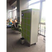 共享充电柜解决方案,共享充电柜方案,共享充电柜解决方案