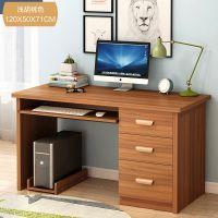 包邮电脑桌家用组合台式简约现代办公桌简易环保写字台书桌