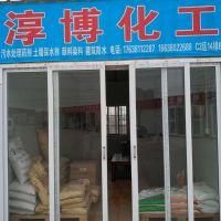 河南淳博化工产品有限公司